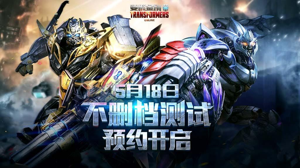 Transformers Online, el juego clon de Overwatch que es bueno